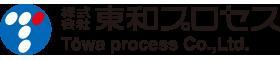 グラビア製版の株式会社東和プロセス