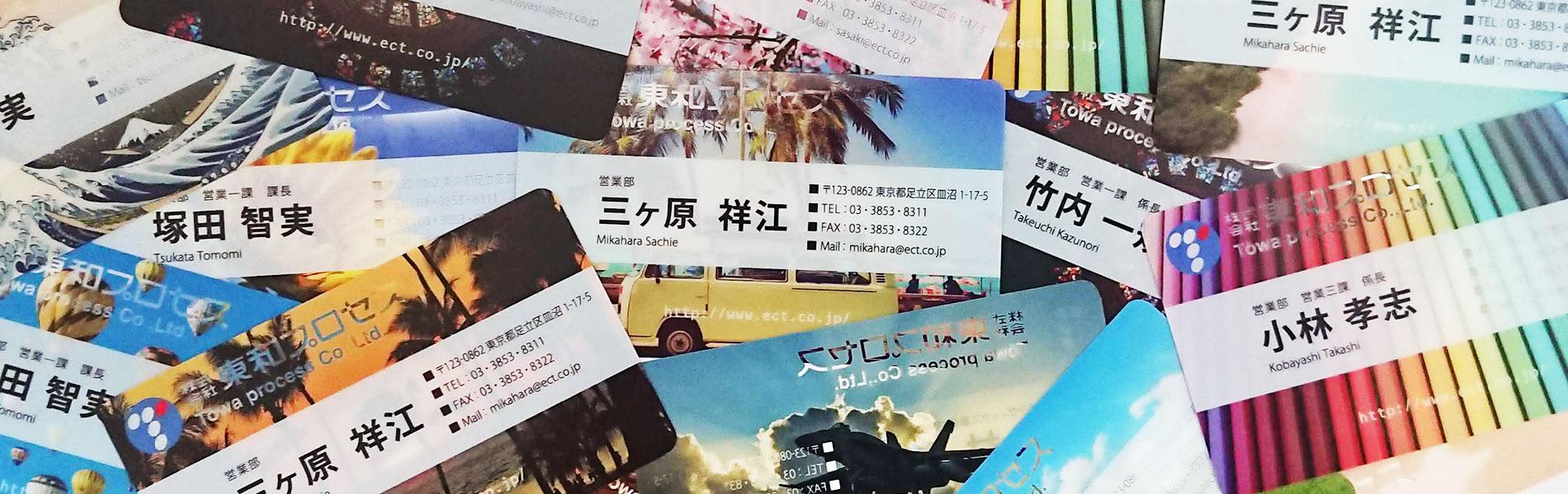 slide_card